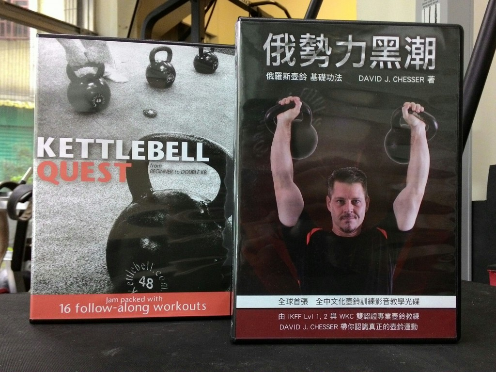 Kettlebell Training DVDs